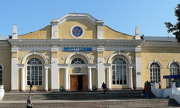 ЖД Вокзал ЖД вокзал Узловая